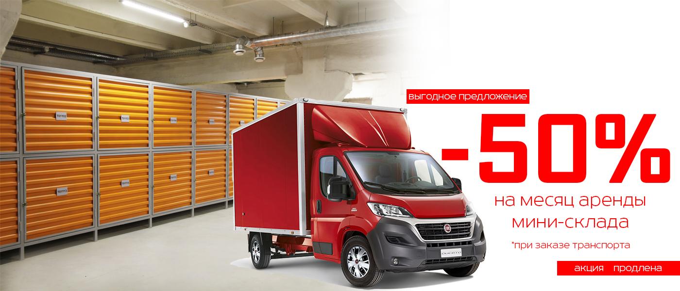 машины для перевозки мебели по киеву фото