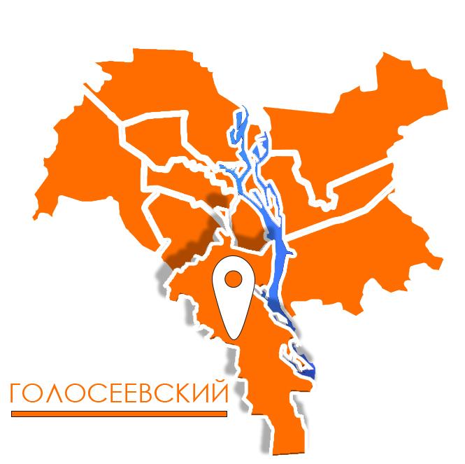 грузовое такси в голосеевском районе киева карта картинка